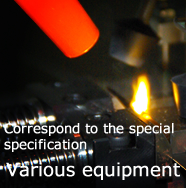 Correspond to the special specification Various equipment